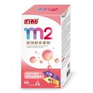 康醫 M2超強酵素優解60粒[衛立兒生活館]