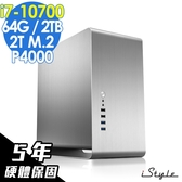 【五年保固】iStyle 3D繪圖專業工作站 i7-10700/64G/2T M.2+2TB/P4000 8G/W10P/五年保固