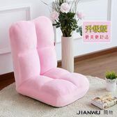 創意懶人沙發可愛日式榻榻米折疊