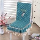 布藝連體椅套餐椅套桌布茶幾布連體椅子套罩家用餐椅墊椅子坐墊靠 快速出貨