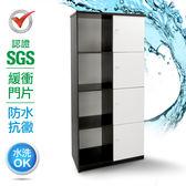 IHouse-SGS 防潮抗蟲蛀緩衝塑鋼加高四門半開放置物櫃粉白