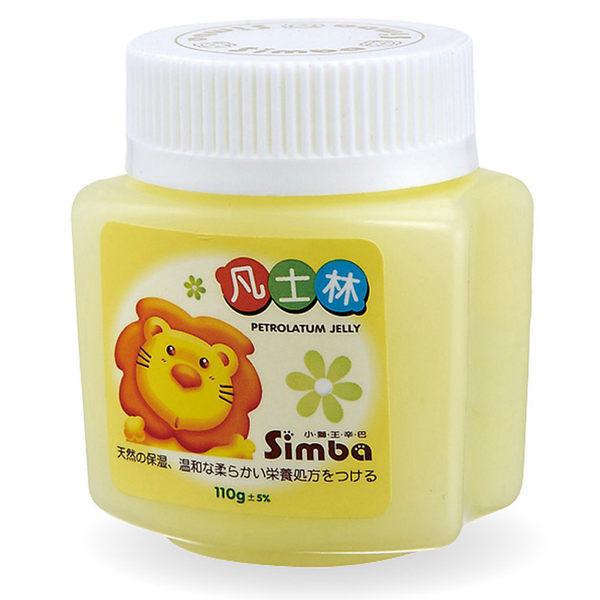 【奇買親子購物網】小獅王辛巴simba高級凡士林
