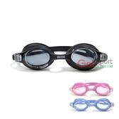 成功牌小學生一體全矽膠泳鏡(防霧泳鏡/游泳蛙鏡/抗UV/泳具/保護眼睛)