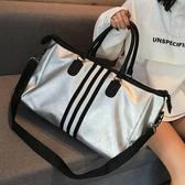 網紅韓版2020新款旅行包女手提包包行李袋男大容量短途旅游潮包  魔法鞋櫃