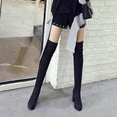 長靴 長靴女過膝粗跟瘦瘦靴秋冬季高跟長筒靴顯瘦彈力靴加絨女靴子 風尚
