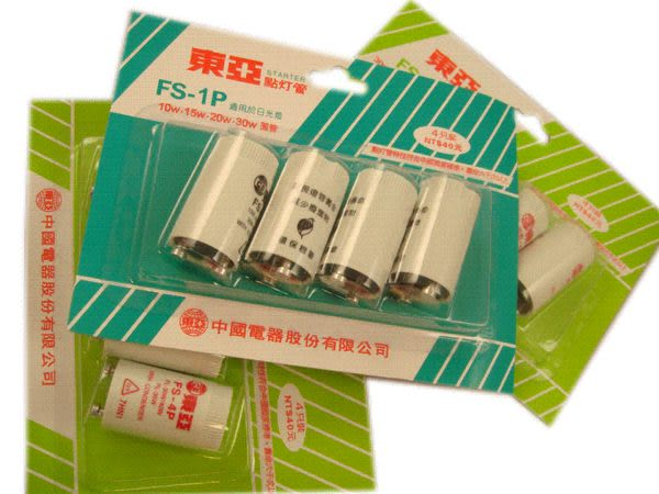 東亞照明點燈管FS-1P【4入】