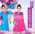 中老年廣場舞演出服 民族服裝LG-061