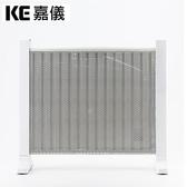 【KE嘉儀】防潑水即熱式電膜電暖器 (KEY-M700)
