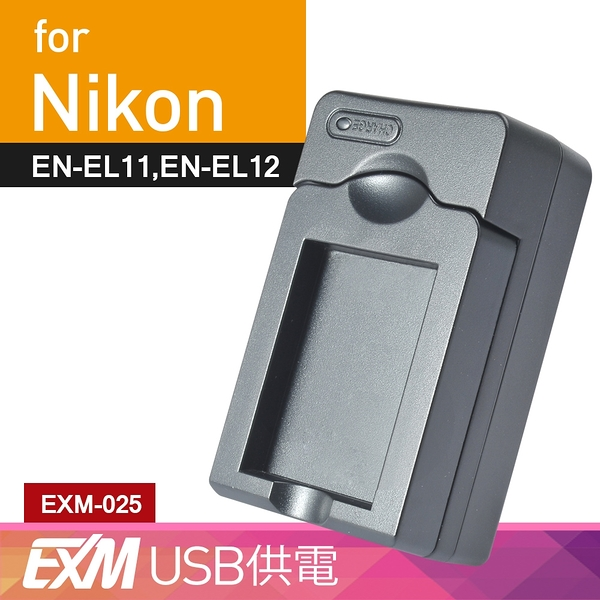 Kamera Nikon EN-EL12 USB 隨身充電器 EXM 保固1年 S6000 S6100 S6150 S6200 S6300 S8000 S8100 S8200 S9100 S9200
