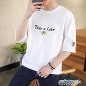 中袖男 5七分袖男t恤衫學生寬鬆上衣韓版潮流短袖男士衣服五分中袖bf   傑克型男館