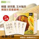 (預購6月到貨)韓國 綠茶園 韓式玉米鬚...