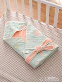 嬰兒包被 初生嬰兒抱被新生兒包被春秋薄款純棉紗布抱毯寶寶包巾春夏季裹布 名創家居館