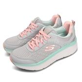Skechers 休閒鞋 D Lux Walker-Infinite Motion 灰 綠 女鞋 運動鞋 【PUMP306】 149023GYCL