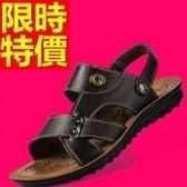 涼鞋-首選夏季休閒透氣皮革男休閒鞋3色54l21【巴黎精品】