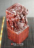 頂級紅檀木精雕龍鳳守珠廟章(一)《電腦刻印》3.1吋,高約22.5公分,單章。傳家手工印章