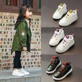 秋季新款韓版運動鞋兒童鞋子百搭男童鞋小學生小白鞋潮【618好康又一發】