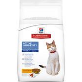 【寵物王國】希爾思-成貓7歲以上活力長壽(雞肉)1.5kg