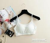 半吊帶背心女帶文胸墊罩杯一體式運動瑜珈內衣短款打底內搭 傑克型男館