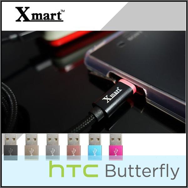 ◆Xmart Micro USB 120cm發光編織傳輸線/充電線/HTC Butterfly X920d/x920e蝴蝶機/X920S ButterflyS/B810 Butterfly2/3
