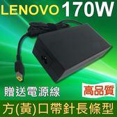 LENOVO 高品質 170W 方口帶針 變壓器 ADL170NLC2A ADL170NLC3A T440P T540P L540 W540 ADL170NDC2A