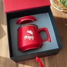 陶瓷杯子定制刻字辦公室水杯帶蓋泡茶杯禮盒裝牛年紅色本命年禮物 易家樂