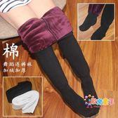 冬季女童襪子刷毛連褲襪踩腳打底褲加厚寶寶舞蹈襪兒童白色打底襪