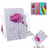 三星Galaxy Tab S5E T720/T725 可插卡 支架 保護殼 十字紋 保護套 卡通 彩繪 磁扣 平板皮套