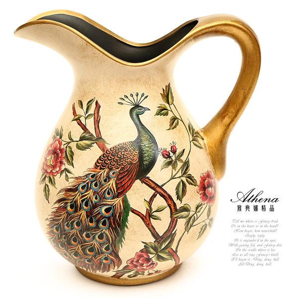 【雅典娜家飾】復古孔雀牛奶壺型花器-EF02