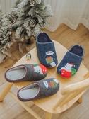 日式木地板無聲棉拖鞋女家用秋冬兒童保暖親子可愛家居情侶室內男 麻吉好貨