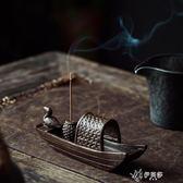 臥香盒宜興紫砂臥香盒家用室內檀香座 茶道小船竹排焚香插沉香爐線香爐伊芙莎