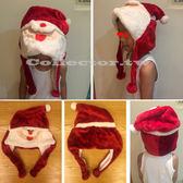 新品熱賣-聖誕老人帽 卡通毛絨帽子 聖誕帽 卡通帽