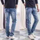 簡約湛藍合身牛仔褲...
