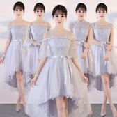 伴娘服2018新品正韓伴娘宴會晚婚禮洋裝小婚禮洋裝女XS-3XL 【快速出貨八五折免運】