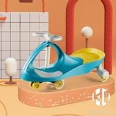 兒童扭扭車寶寶玩具車萬向輪兒童車靜音溜溜車滑行搖搖車【Kacey Devlin】