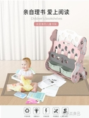(免運)兒童玩具書架家用落地寶寶卡通繪本架幼兒園多層簡易嬰兒書架收納YYJ
