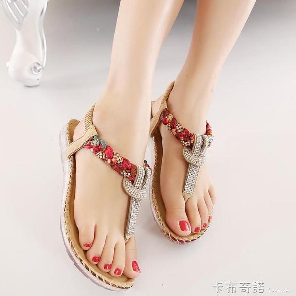 新款波西米亞水鑚編織涼鞋度假沙灘鞋民族風軟底百搭旅游女鞋 卡布奇諾