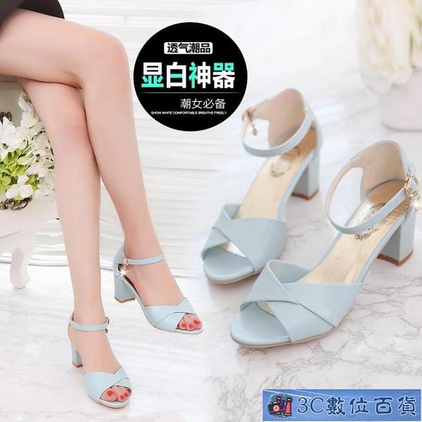 粗跟涼鞋女夏2020新款韓版百搭夏季中跟羅馬高跟鞋一字扣魚嘴女鞋 3C數位百貨