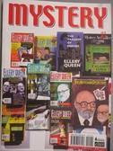【書寶二手書T1/雜誌期刊_MKJ】Mystery_Vol.1_艾勒里昆恩百年誕辰專輯