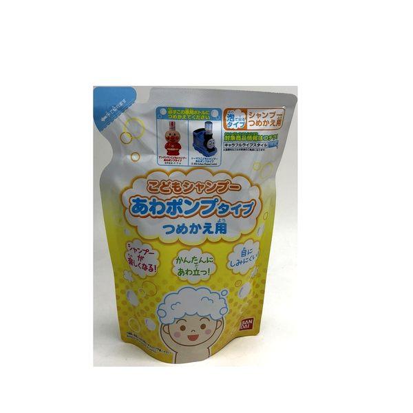 日本 BANDAI 麵包超人兒童泡沫洗髮精補充包(1401) - 超級BABY