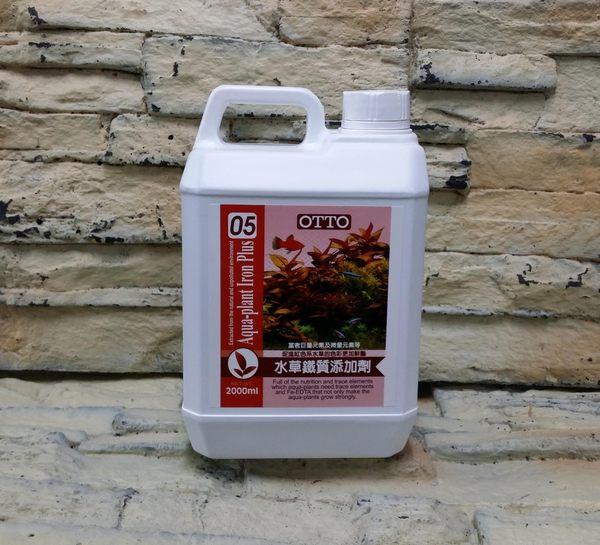 【西高地水族坊】OTTO奧圖 水草鐵質添加劑2L