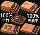 普洱茶盒  實木茶餅盒 竹制  兩層【潮...