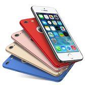 蘋果6手機殼iphone6s女款plus全包sp防摔6P六磨砂硬殼4.7男款超薄 滿千89折限時兩天熱賣