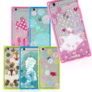 【Disney 】iPhone 6 Plus/6s Plus  專業耐衝擊aprolink雙料保護殼-時尚系列