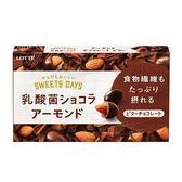 LOTTE 杏仁乳酸菌巧克力-微苦 86g【愛買】