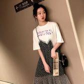 海外直發不退換短袖洋裝韓版9960#夏裝加大碼女裝遮肚減齡洋氣微胖網紅連衣裙(M3F 特1-A)