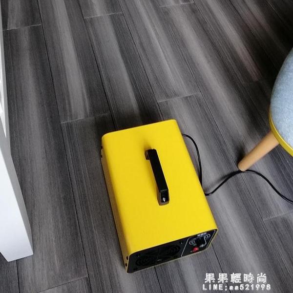 新房裝修去除甲醛機空氣凈化器家用臭氧機客廳臥室辦公室除臭消毒【果果新品】