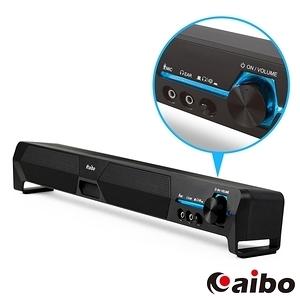 【aibo】LA101 USB家庭劇院 單件式雙聲道立體聲喇叭單一規格