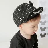黑白貓咪小童寶寶鴨舌帽 (帽前緣有軟鐵絲可上翻定型) 帽子 棒球帽 遮陽帽 男童 女童 橘魔法