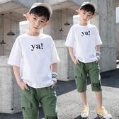 童裝男童夏裝套裝2020夏季新款兒童中大童韓版短袖帥氣洋氣兩件套 依凡卡時尚