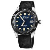 【超贈點5倍】Oris豪利時 Divers Sixty-Five 1965 潛水機械錶-藍x黑/42mm 0173377204055-0742118